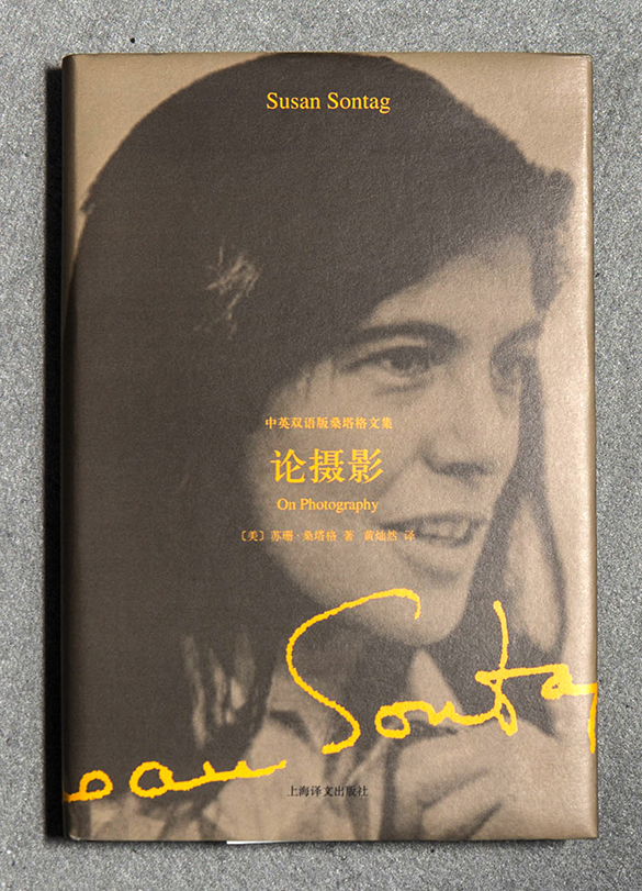SI_HemanChongLegalBooks01(R)