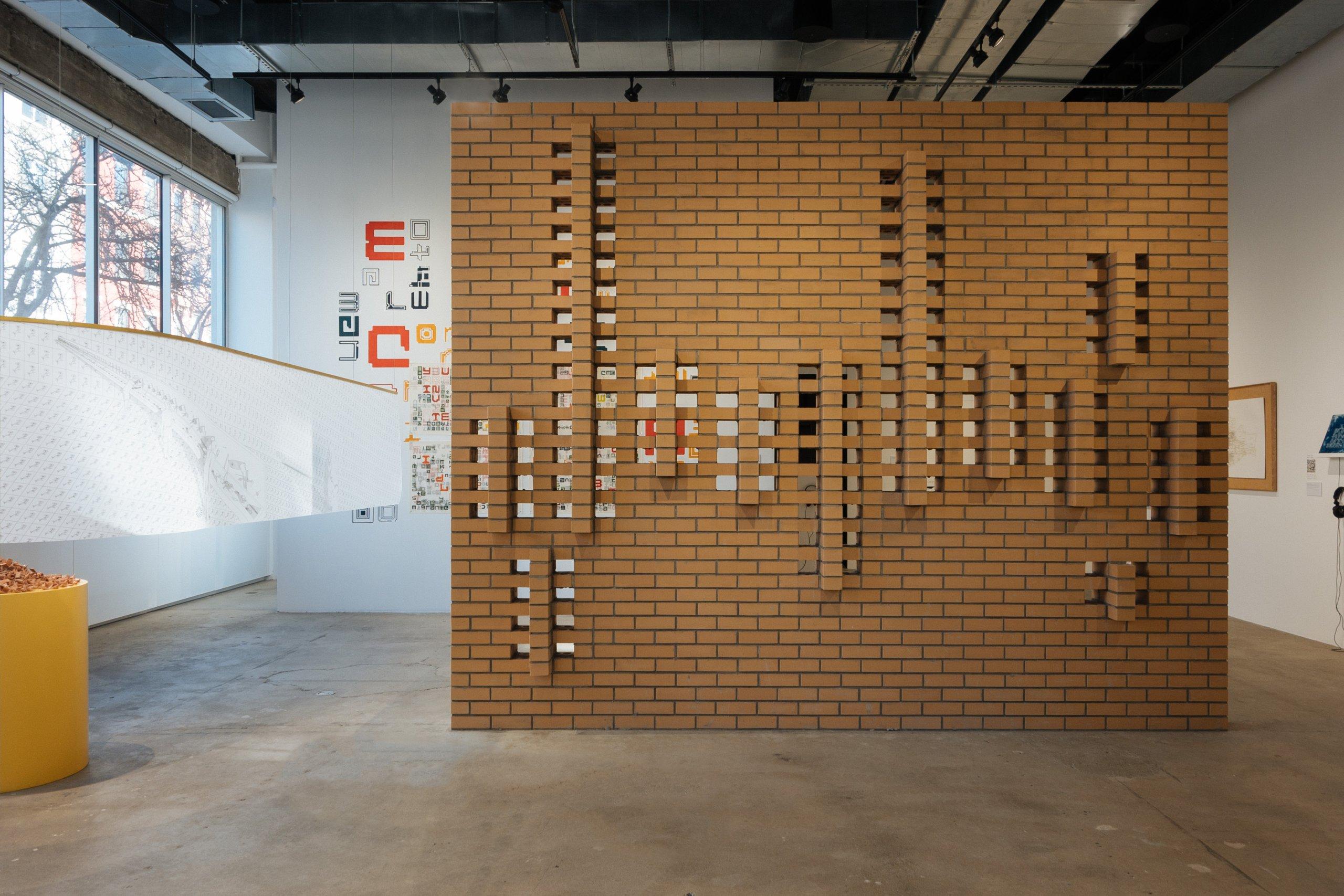 Alia Farid The Space Between Classrooms Swiss Institute Abdullah al Mutairi