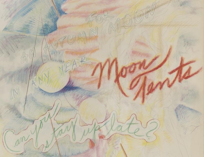 Sculpture and Gathering | Moon Tent Celebration with Olga Balema and Ei Arakawa & Sarah Chow